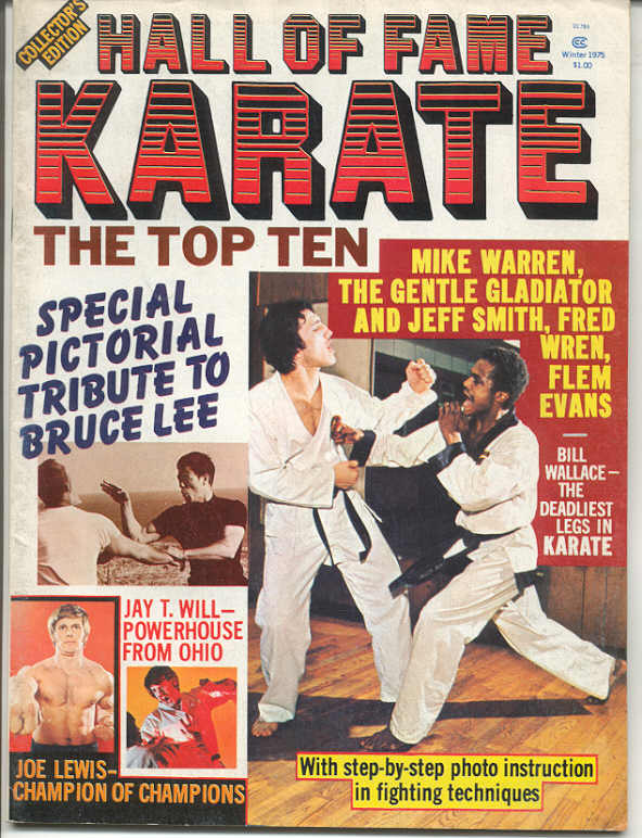Winter 1975 Hall of Fame Karate