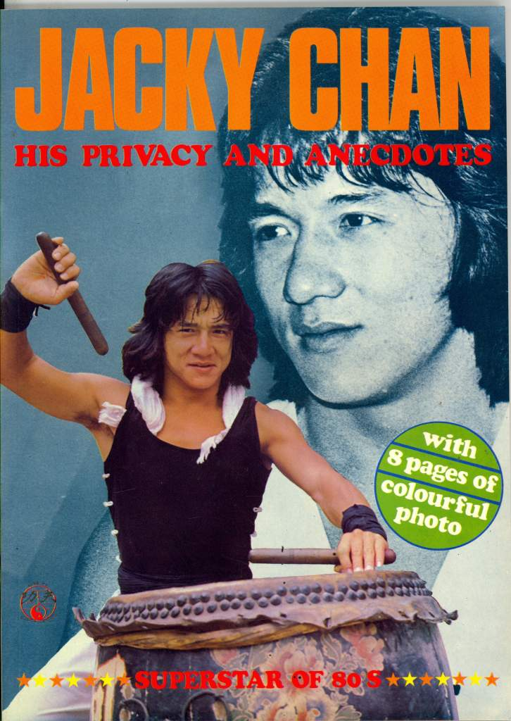 1980 Jacky Chan His Privacy and Anecdotes