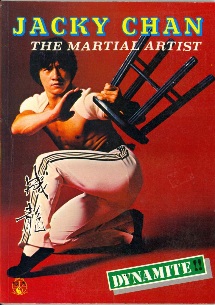 1980 Jacky Chan The Martial Artist