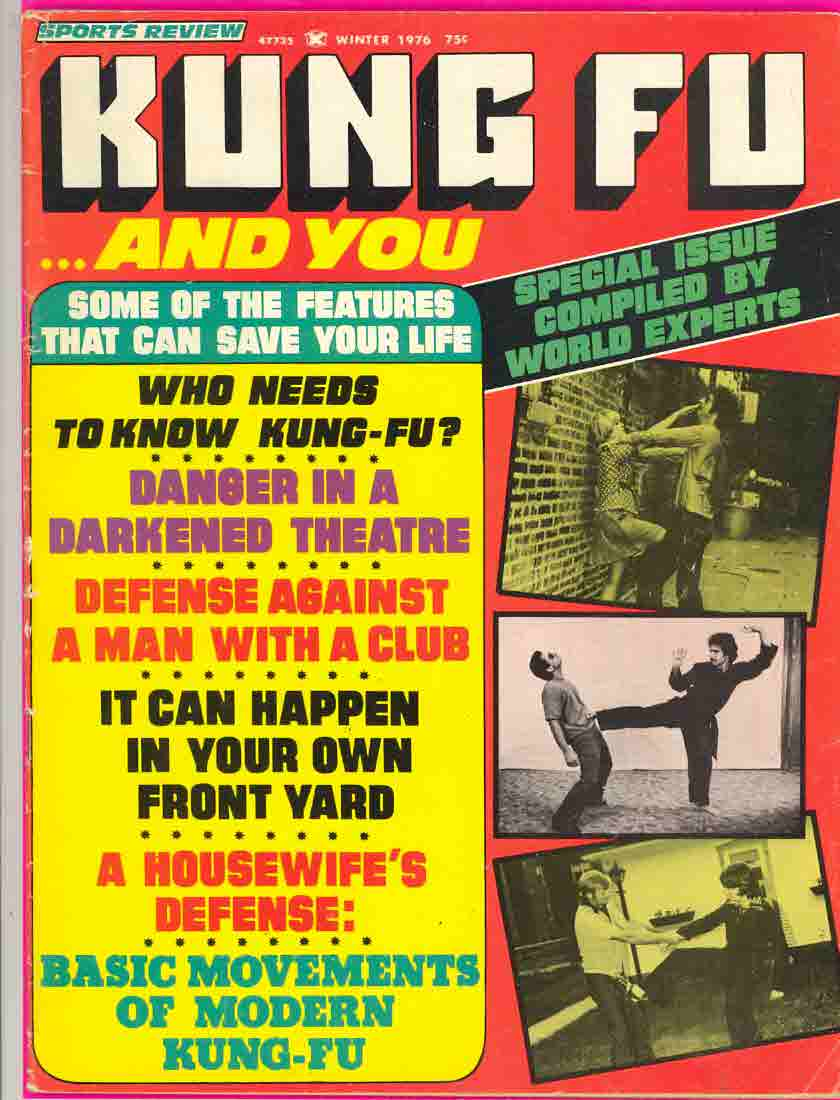 Winter 1976 Kung Fu and You