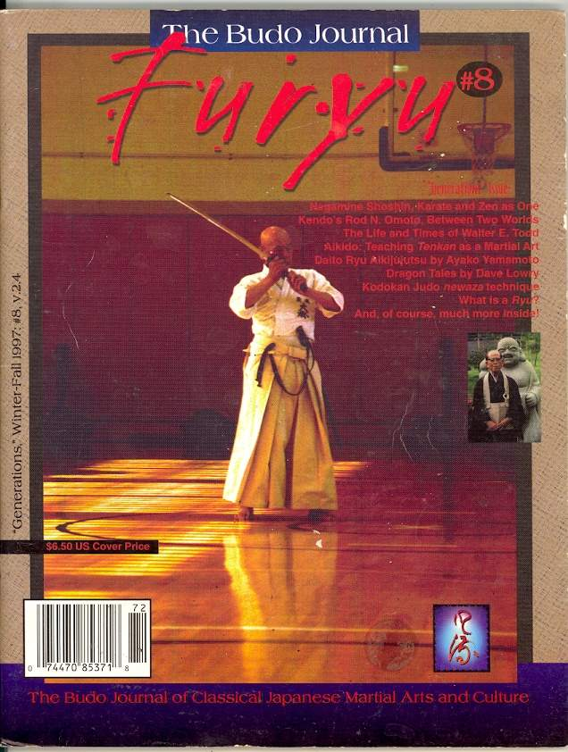 Summer 1997 The Budo Journal Furyu
