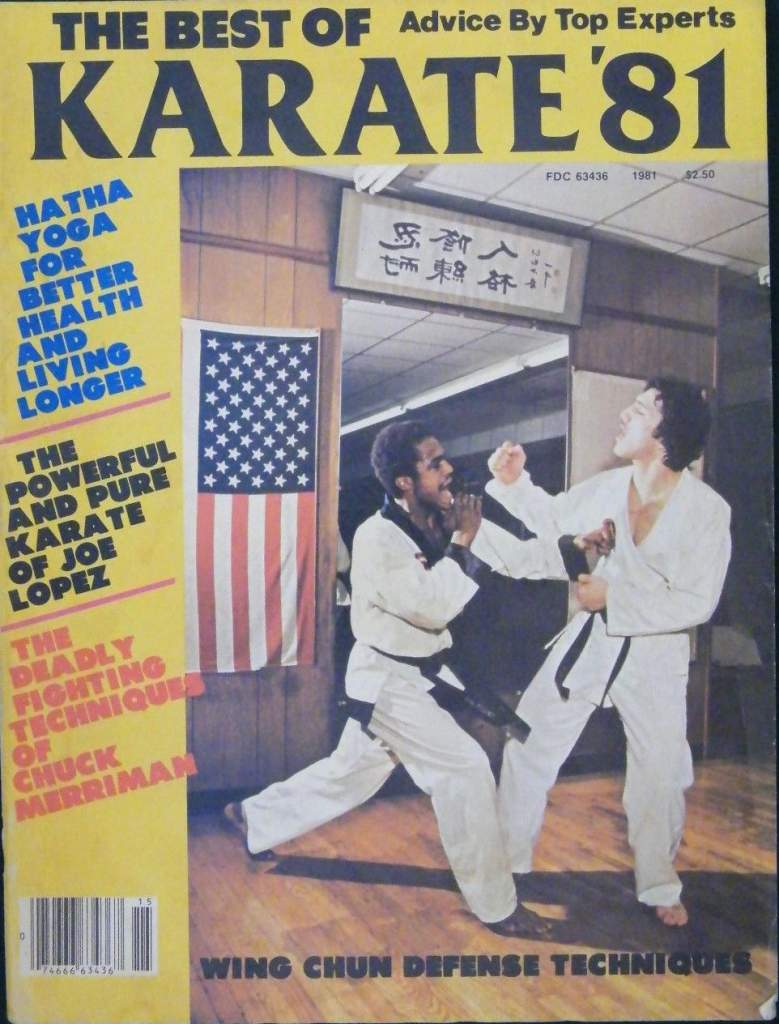 1981 The Best Of Karate '81