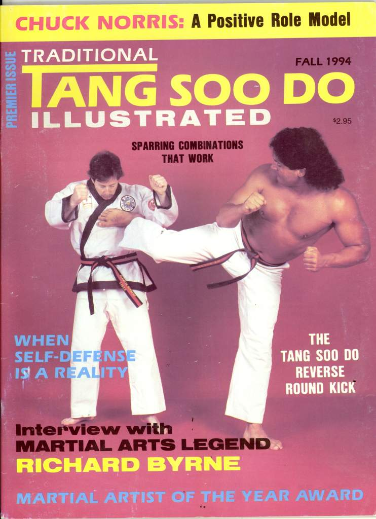 Fall 1994 Tradional Tang Soo Do Illustrated