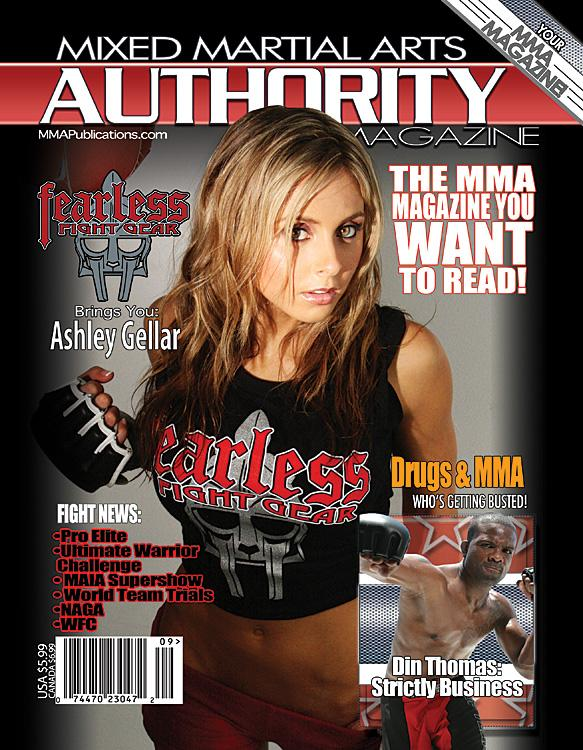 2007 MMA Authority