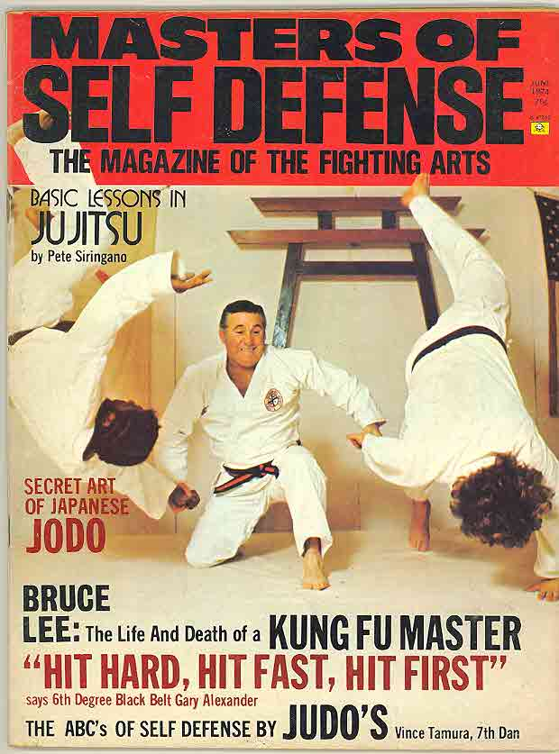06/74 Masters of Self Defense