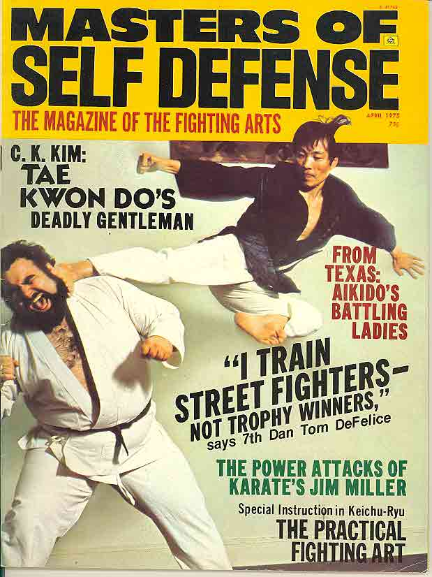 04/75 Masters of Self Defense