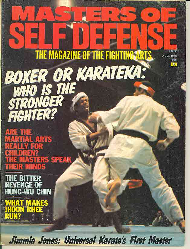 08/75 Masters of Self Defense