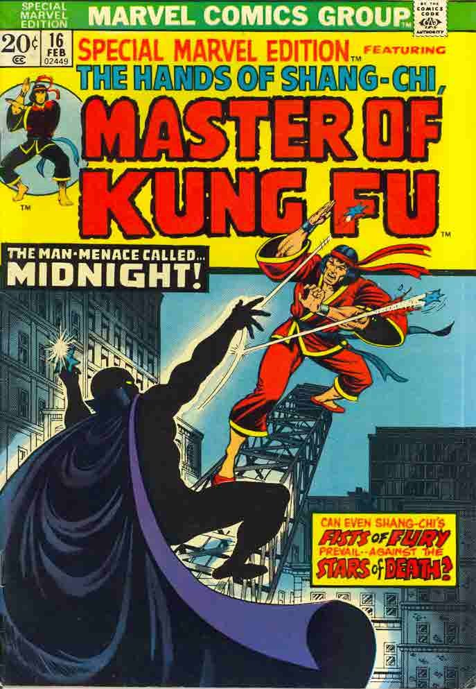 02/74 Master of Kung Fu Special Marvel Edition