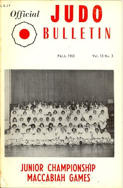 Fall 1965 Official Judo Bulletin