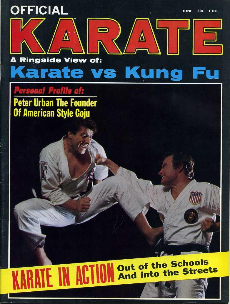 06/69 Official Karate