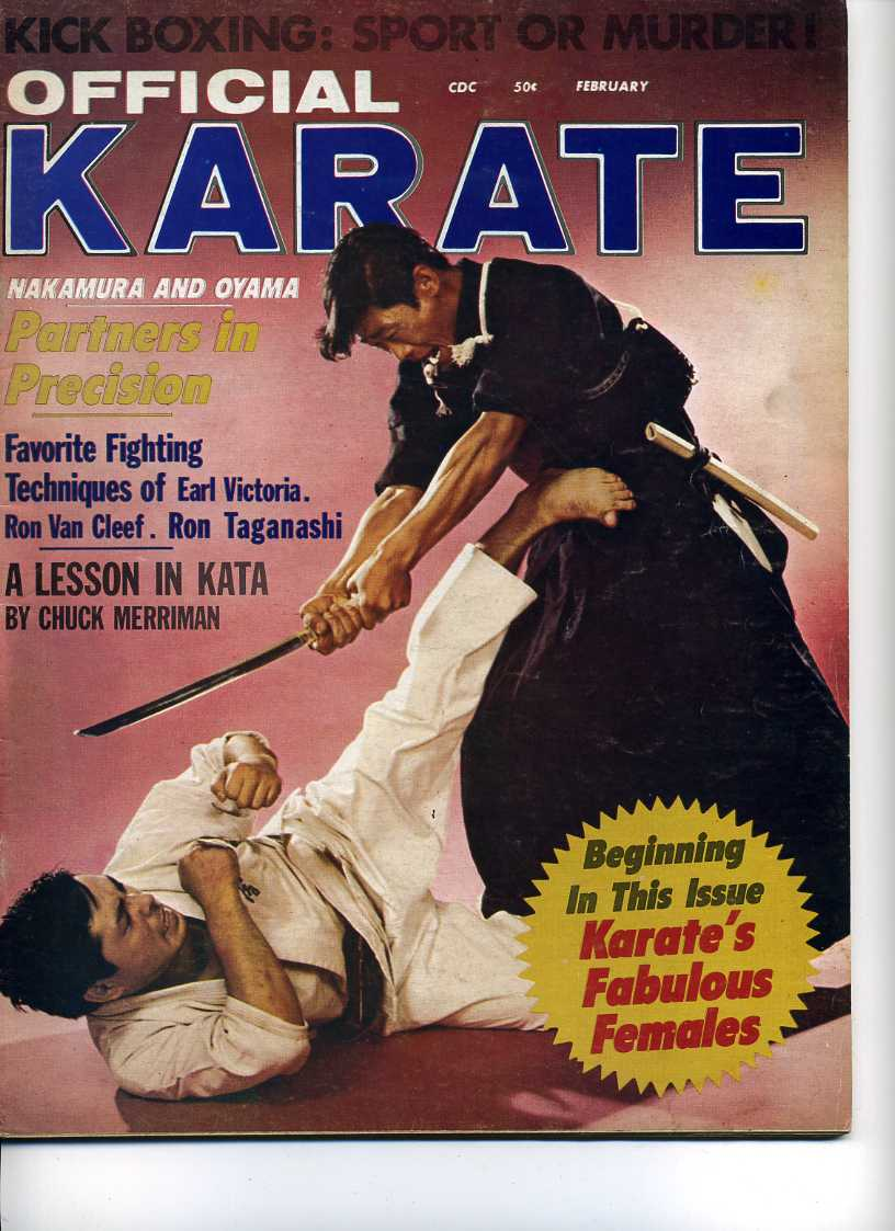 02/71 Official Karate