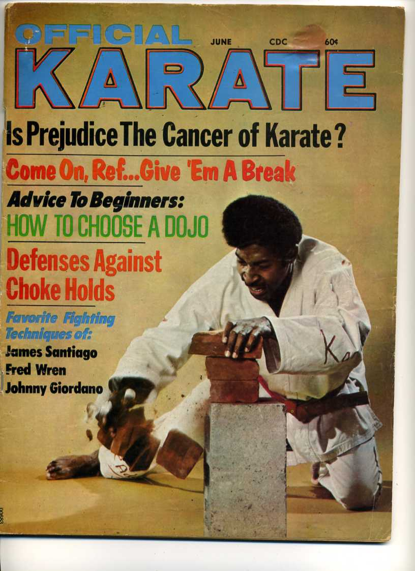 06/71 Official Karate