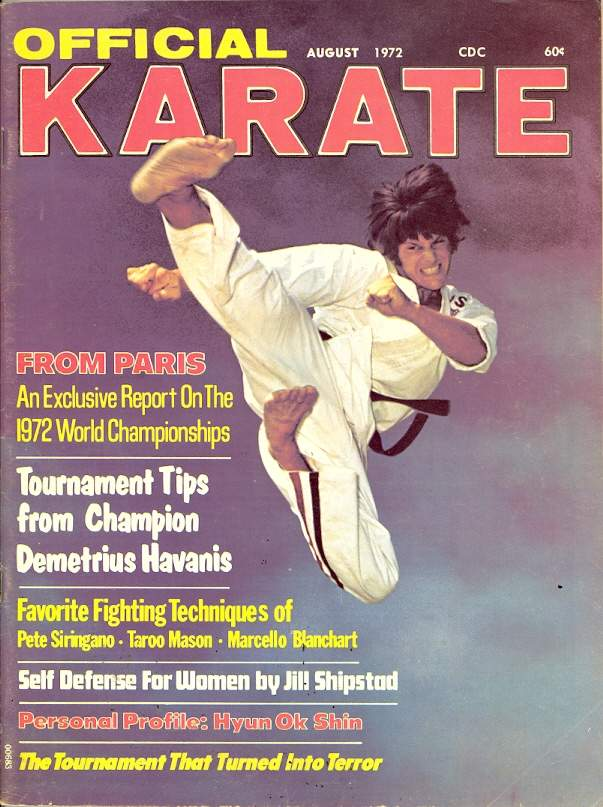 08/72 Official Karate