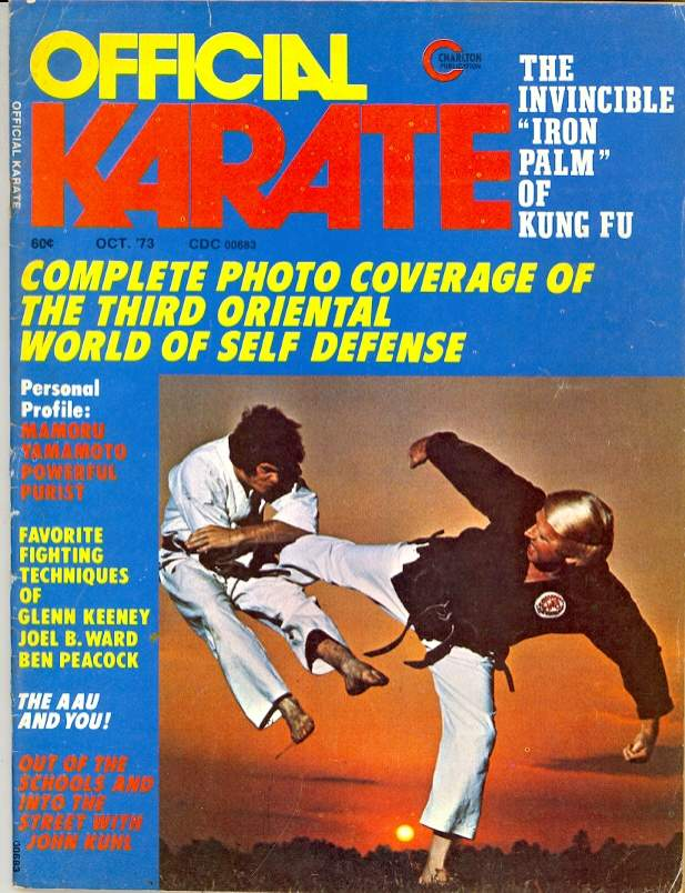 10/73 Official Karate