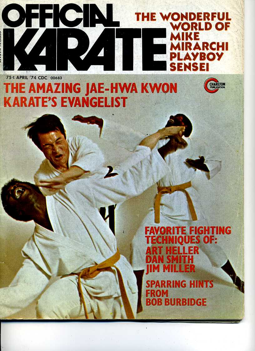 04/74 Official Karate