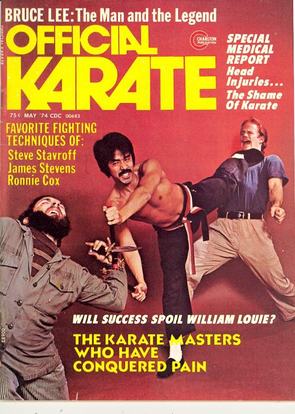 05/74 Official Karate