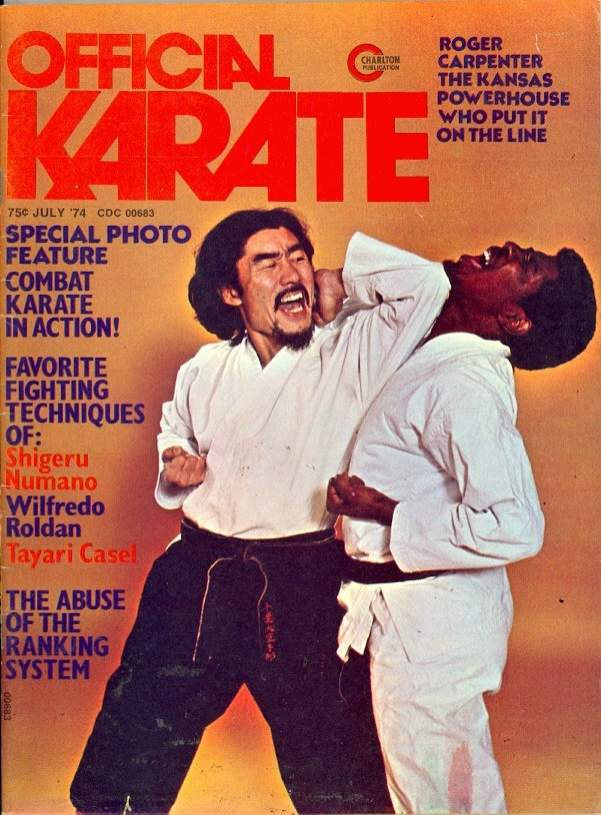 07/74 Official Karate