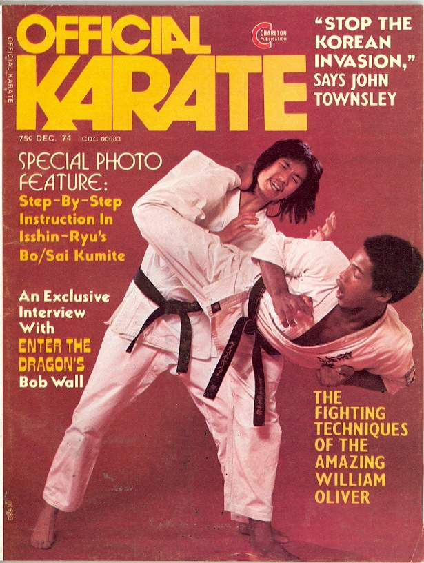 12/74 Official Karate