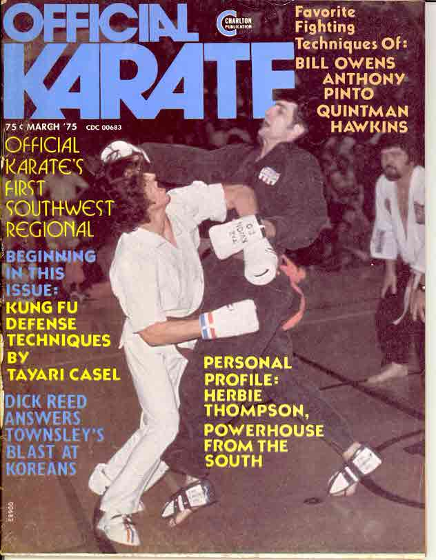 03/75 Official Karate