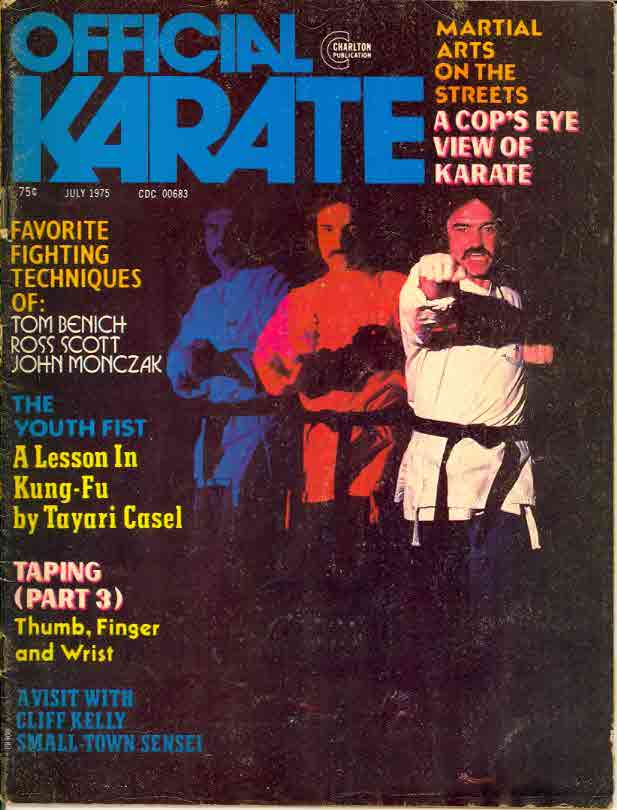 07/75 Official Karate