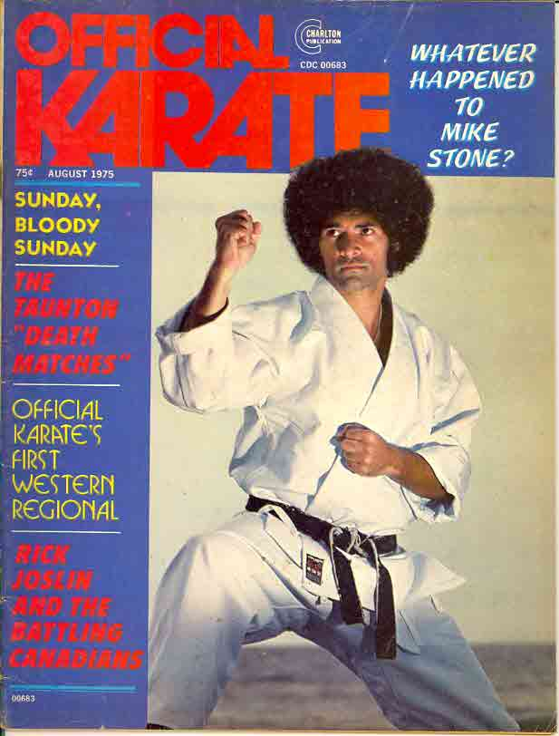 08/75 Official Karate