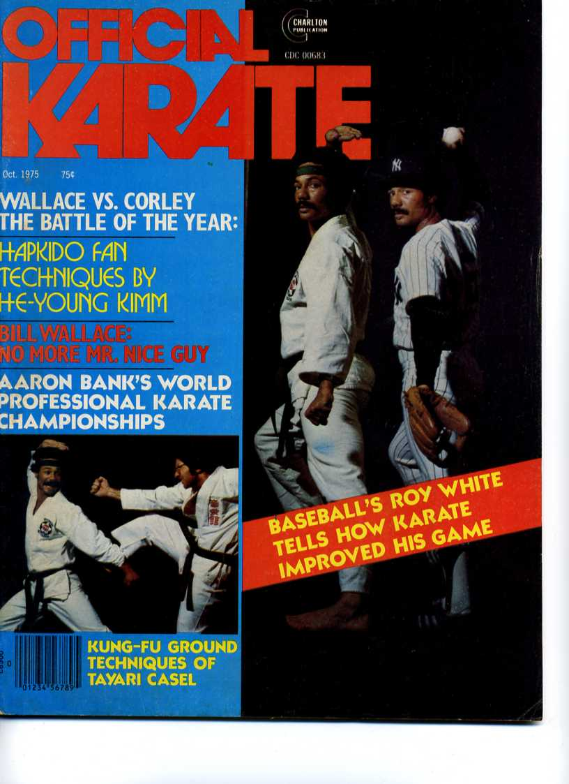 10/75 Official Karate