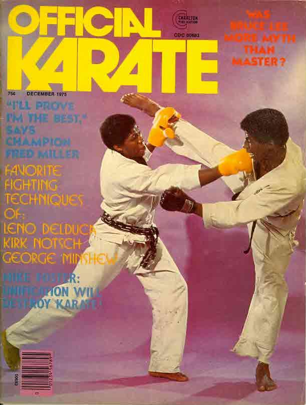 12/75 Official Karate