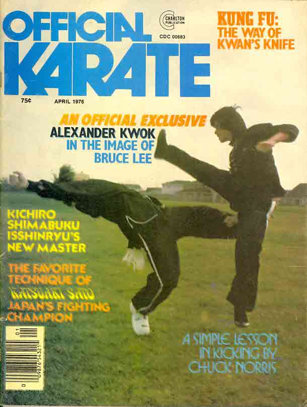 04/76 Official Karate