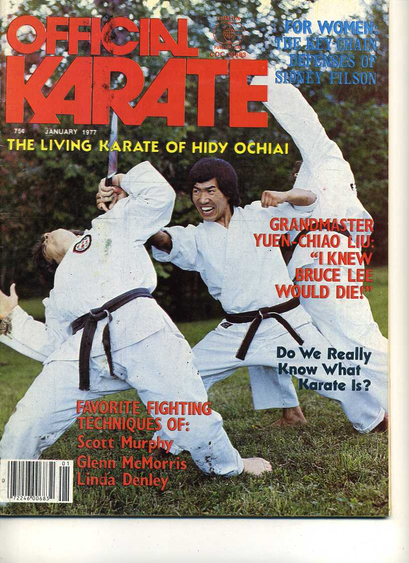 01/77 Official Karate