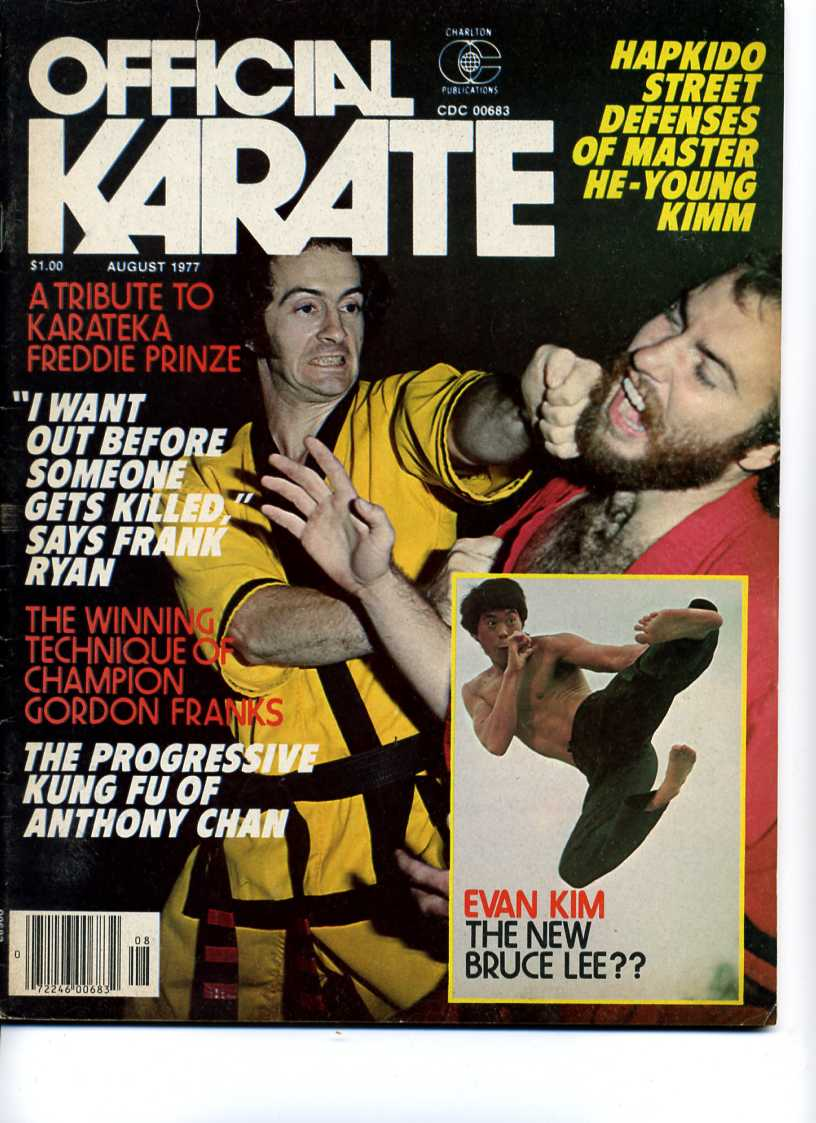 08/77 Official Karate