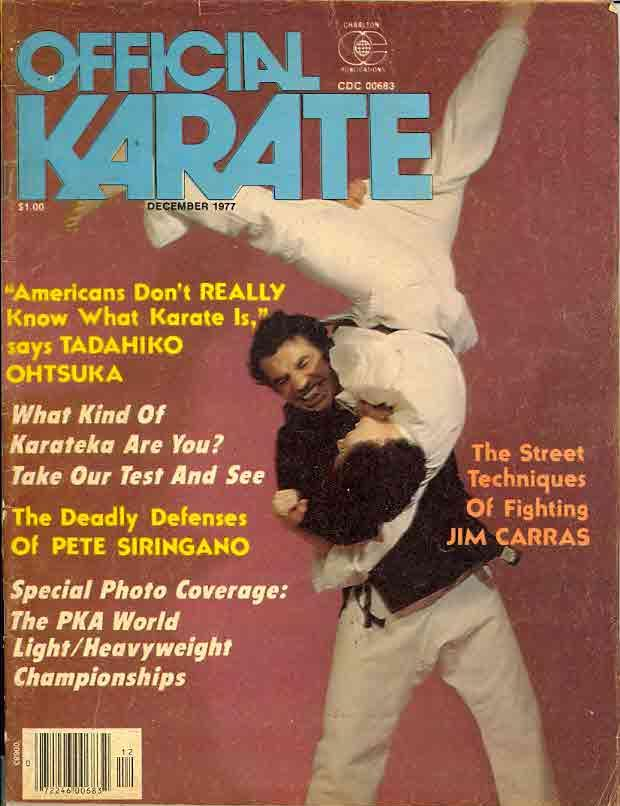 12/77 Official Karate