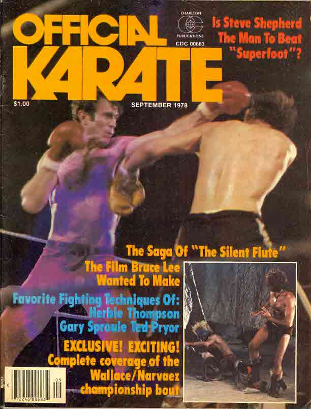 09/78 Official Karate