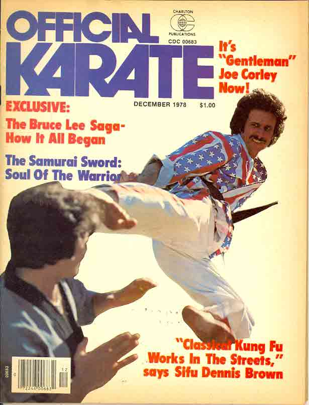 12/78 Official Karate
