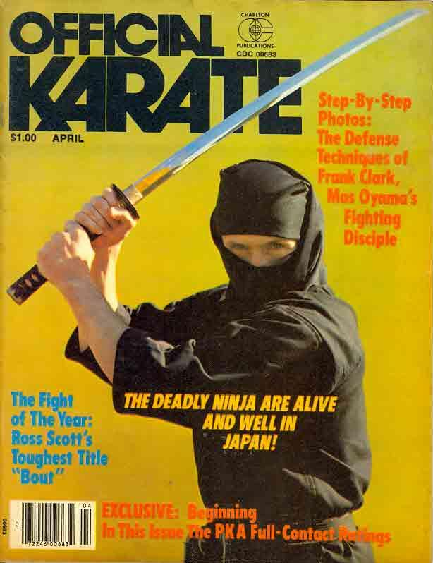 04/79 Official Karate