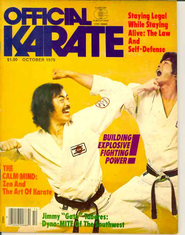 10/79 Official Karate