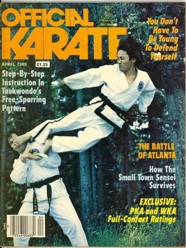 04/80 Official Karate