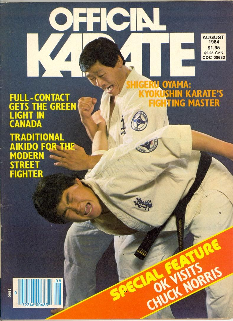 08/84 Official Karate