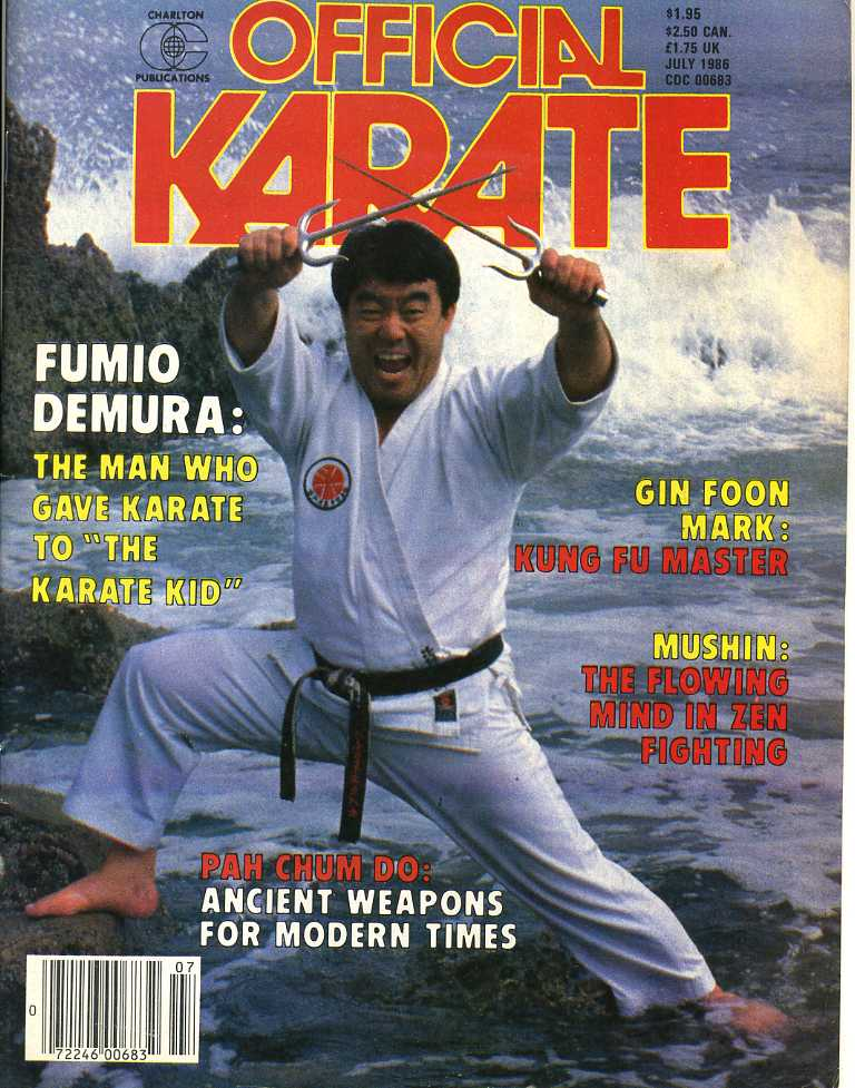 07/86 Official Karate