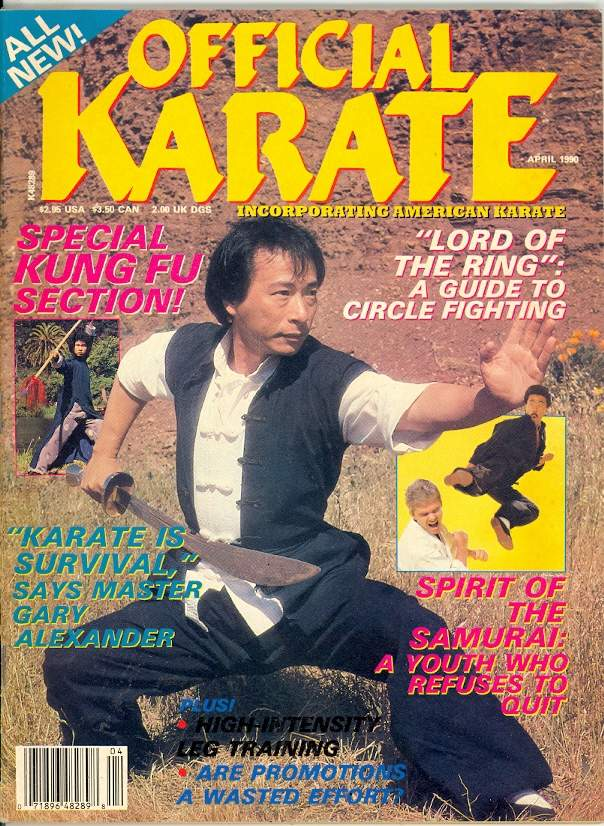 04/90 Official Karate