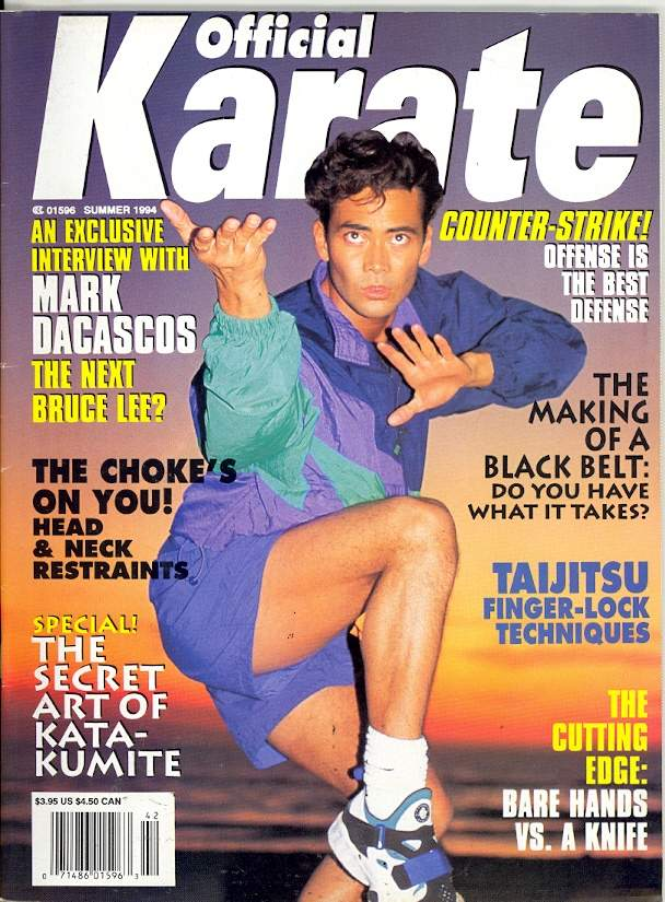Summer 1994 Official Karate