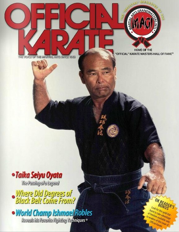 Summer 2012 Official Karate