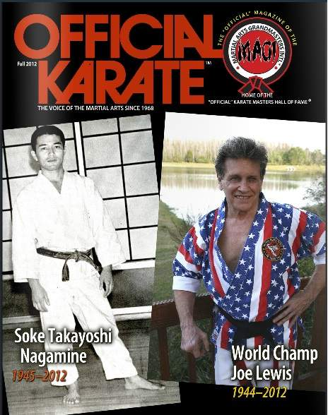 Fall 2012 Official Karate