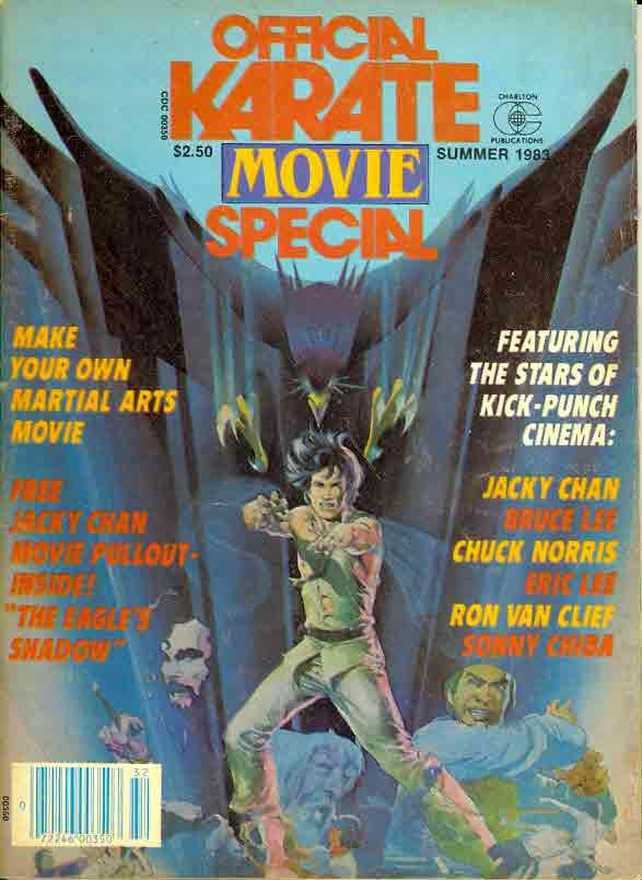 Summer 1983 Official Karate Movie Special