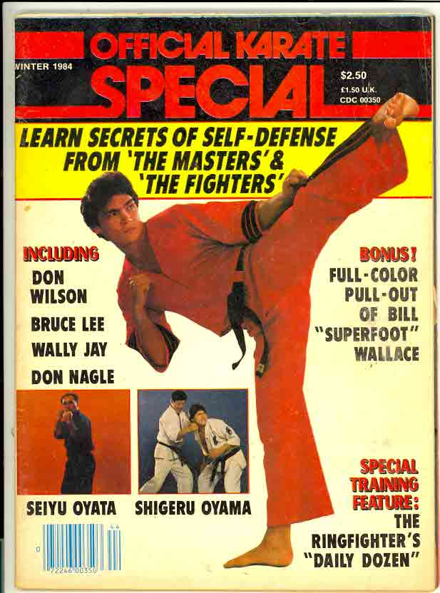 Winter 1984 Official Karate Special