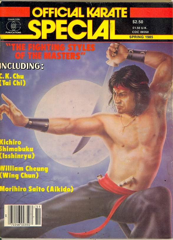 Spring 1985 Official Karate Special