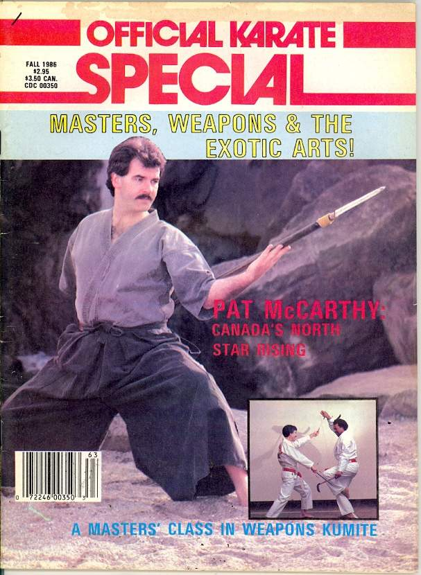 Fall 1986 Official Karate Special