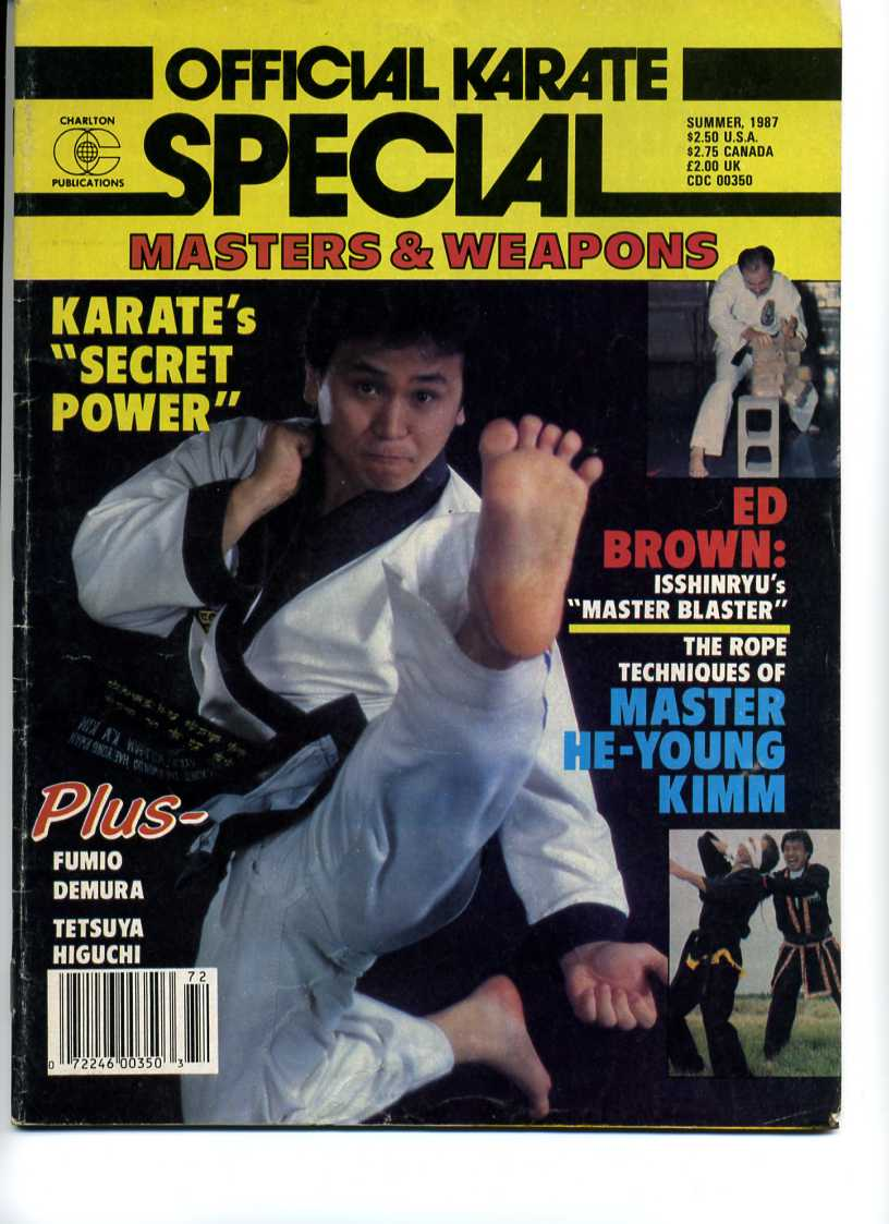 Summer 1987 Official Karate Special