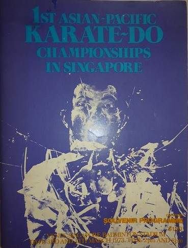1973 Asian Pacific Karate Do Championships Program