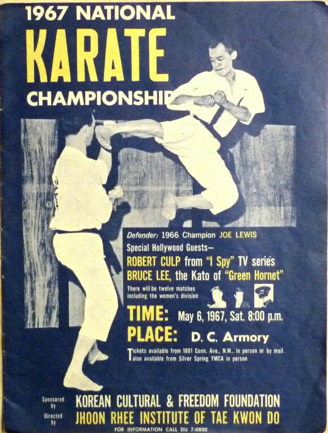 1967 National Karate Championship Program