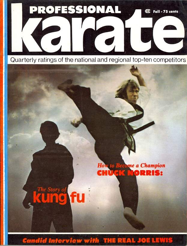 Fall 1973 Professional Karate